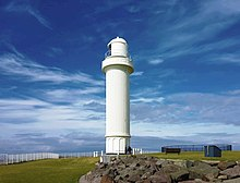 Flagstaff Point Lighthouse, Wollongong, New South Wales.jpg