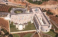 Flickr - Government Press Office (GPO) - Aerial view of the supreme court building in Jerusalem (cropped).jpg