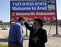 Flickr - U.S. Embassy Tel Aviv - Ambassador Shapiro visits the city of Arad No.013.jpg