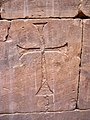 Flickr - archer10 (Dennis) - Egypt-7A-031.jpg
