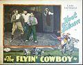 Flyin Cowboy lobby card 2.jpg