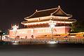 Forbidden city night 2014.jpg