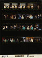 Ford A9397 NLGRF photo contact sheet (1976-04-28)(Gerald Ford Library).jpg