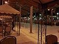 Fordoos Park حديقة الفردوس - panoramio.jpg