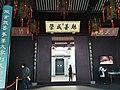 Former Residence of Hu Xueyan 0.jpg