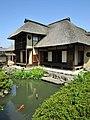 Former Yokota Residence 5.jpg