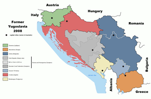 Nationalization of history - State entities on the former territory of Yugoslavia, 2008.