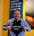 Frank Wikicup t-shirt-1.jpg