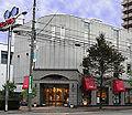 Fujimegane maruyama.jpg