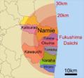 Futaba District vs Fukushima evacuation zones.png