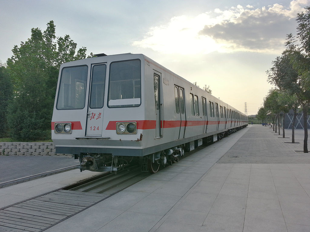 http://upload.wikimedia.org/wikipedia/commons/thumb/8/89/G124_train_in_Beijing_Subway_Culture_Park_1.jpg/1024px-G124_train_in_Beijing_Subway_Culture_Park_1.jpg