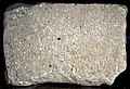 G14, Middle Persian Script, Inscribed Stone Block of Paikuli Tower.jpg