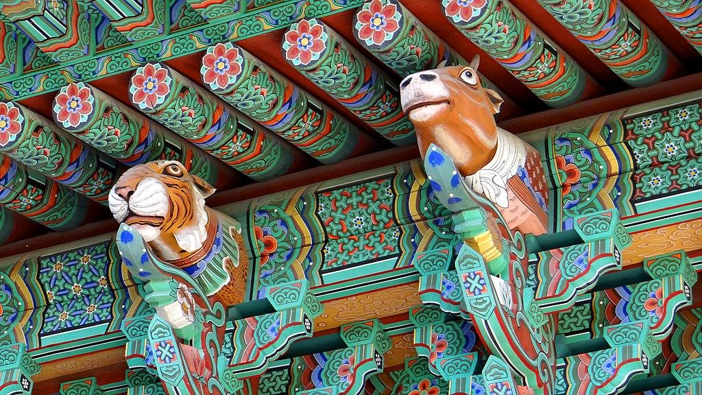 Jeollabuk-do South Korea  city photo : ... 13 05557 Buan gun, Jeollabuk do, South Korea Wikimedia Commons