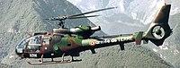 Helicoptero de las fuerzas armadas.