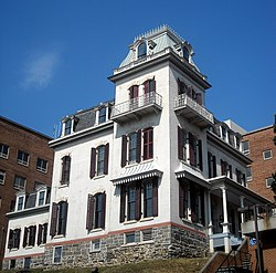 General Oliver Otis Howard House - Howard University.jpg