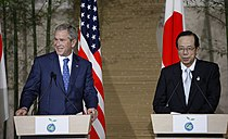 George W Bush and Yasuo Fukuda 20080706 2.jpg