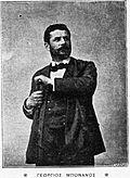 Georgios Bonanos