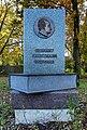 Gerhart Hauptmann Denkmal, Gröbenzell.jpg