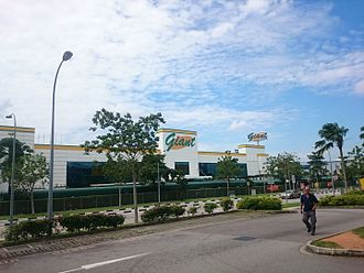 Giant Hypermarket - Image: Giant hypermarket in Tampines, Singapore 001