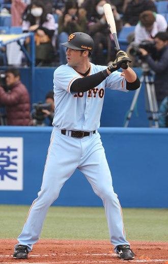 Garrett Jones - Jones with the Yomiuri Giants