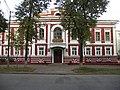 Gogol' str., 2 - ул. Гоголя, 2 - panoramio.jpg