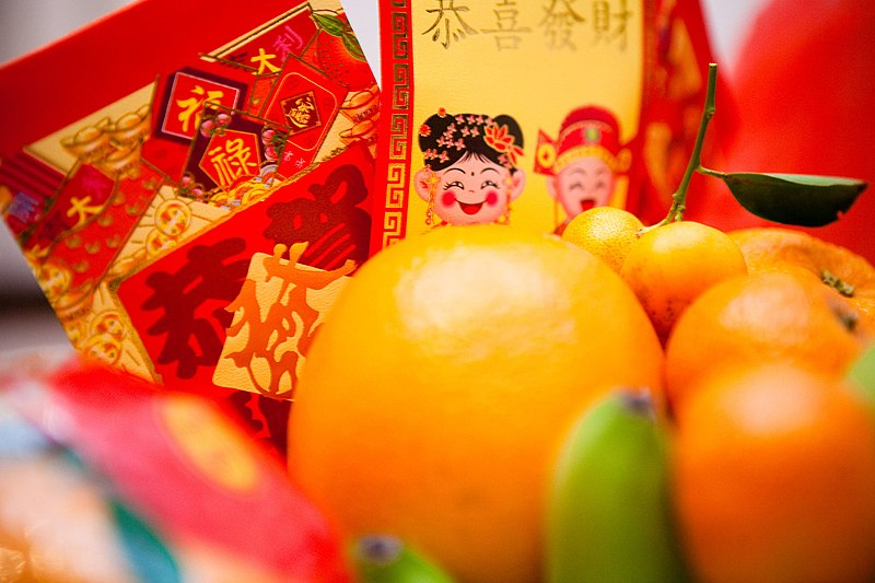 File:Good health and good fortune (3233557417).jpg