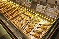Goresa Fish Cake Haeundae Busan (45749142551).jpg