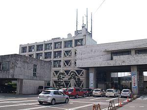 Gotemba, Shizuoka - Gotemba City Hall