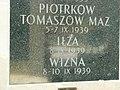 Grób Nieznanego Żołnierza w Warszawie - tablica Wizna 1939.jpg