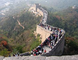 """""""Восточная граница должна стать крепостью, неприступной для тех, у кого есть противозаконные намерения"""", - Троян - Цензор.НЕТ 4248"""