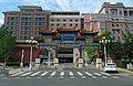 Grand Hotel Beijing (20180809160500).jpg