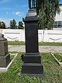 Grave of Anatoly Dobrodetsky (2).jpg