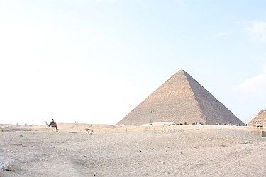 Great Pyramid of Giza 2010 from the Great Sphinx 2.jpg