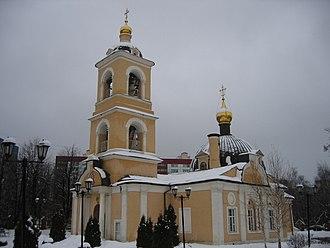 Odintsovo - Church of Grebnevskaya