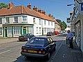 Green Lane, Barrow Upon Humber - geograph.org.uk - 1386219.jpg