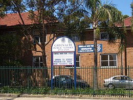 Greenacre Public School 1.JPG