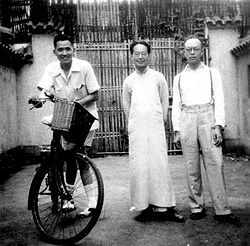 Gu Chuan and Zhou Youguang and Shen Congwen 1946.jpg