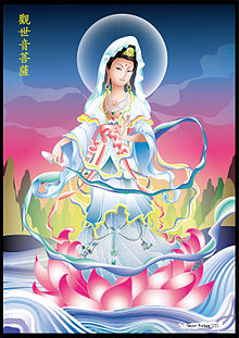 Guan Yin Wikipedia La Enciclopedia Libre