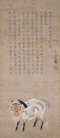Gusukuma Portrait of the Sacred Beast Baize.jpg