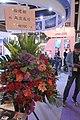 HKCEC 香港會議展覽中心 Wan Chai North 香港貿易發展局 HKTDC 香港影視娛樂博覽 Filmart March 2019 IX2 105.jpg