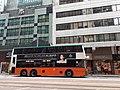 HK 上環 Sheung Wan 德輔道中 Des Voeux Road Central November 2020 SS2 01.jpg