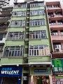 HK 上環 Sheung Wan 摩利臣街 Morrison Street 永樂街 Wing Lok Street January 2019 SSG Shop Wellent n green house.jpg