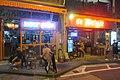 HK 中環 Central 蘇豪美食區 Soho night 伊利近街 Elgin Street August 2019 IX2 07.jpg