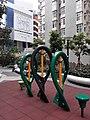 HK 灣仔 Wan Chai 光明街兒童遊樂場 Kwong Ming Street Children Playground near 星街 Star Street March 2020 SS2 04.jpg
