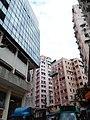 HK 觀塘 Kwun Tong 瑞和街市政大廈 Shui Wo Street Municipal Services Building nearby November 2018 SSG 06.jpg