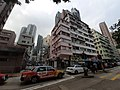 HK CWB 大坑 Tai Hang 銅鑼灣道 Tung Lo Wan Road facades October 2019 SS2 18.jpg