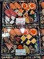 HK CWB 銅鑼灣 Causeway Bay 記利佐治街 Great George Street 珠城大廈 JP Plaza shop 惠康超級市場 Wellcome Supermarket sushi food Novemer 2020 SS2 01.jpg