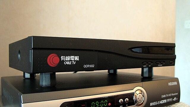 HK Cable TV Settop Box 2005Version