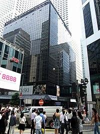 Central Building (Hong Kong)