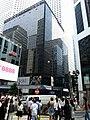 HK CentralBuilding.jpg